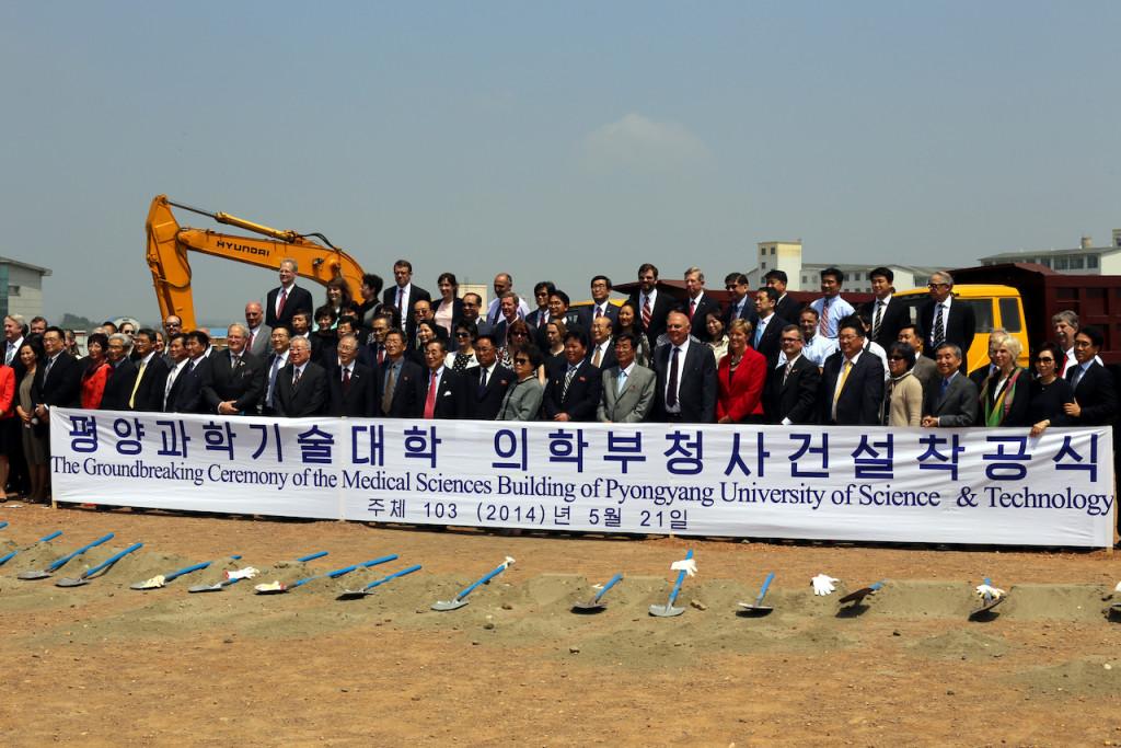의학부 착공식 기념 단체사진